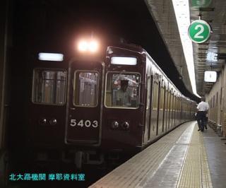 阪急に祇園祭ヘッドマークが取り付けられた 10