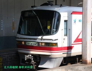 名鉄 2000系とかをJRから 3