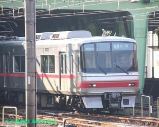 名鉄 2000系とかをJRから 6