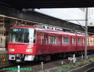 名鉄 2000系とかをJRから 8