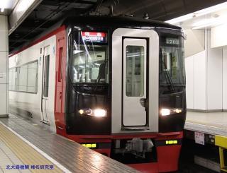 名鉄1700系を中心に名古屋で撮った 1