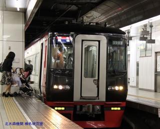 名鉄1700系を中心に名古屋で撮った 3