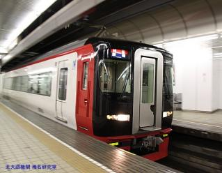 名鉄1700系を中心に名古屋で撮った 4