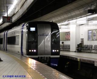 名鉄1700系を中心に名古屋で撮った 5