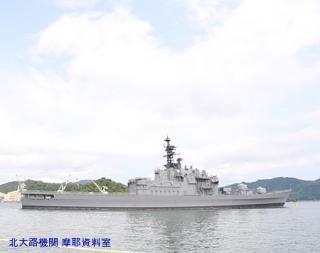 舞鶴 韓国艦隊入港の様子 1