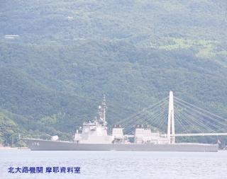 舞鶴 韓国艦隊入港の様子 2
