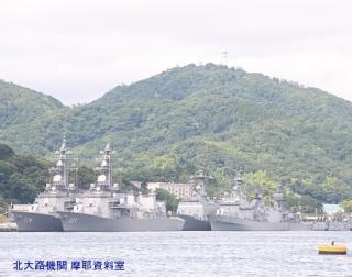 舞鶴 韓国艦隊入港の様子 3