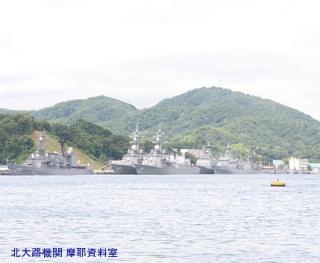 舞鶴 韓国艦隊入港の様子 4