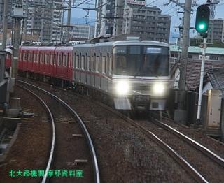 名鉄特集 JRから名鉄から 12