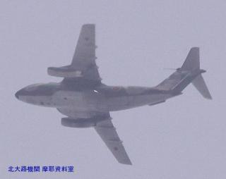 岐阜基地 見上げればP-3C 8