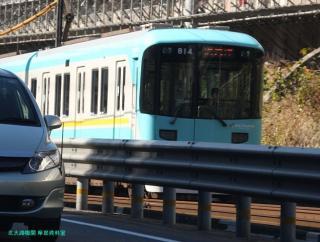 京阪京津線800系の東山越 2
