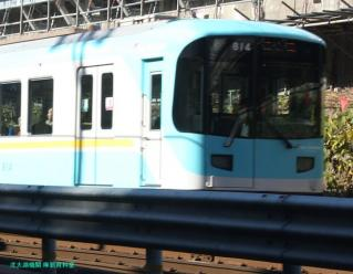 京阪京津線800系の東山越 1