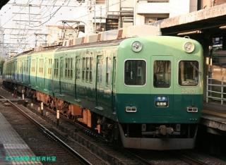 京阪中之島新線ヘッドマーク掲載終了 2