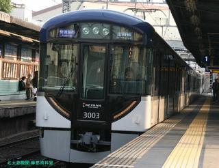 京阪中之島新線ヘッドマーク掲載終了 4
