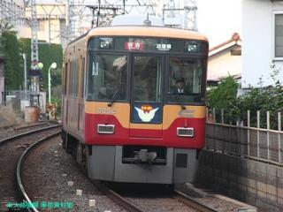 京阪中之島新線ヘッドマーク掲載終了 5