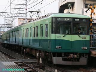 京阪中之島新線ヘッドマーク掲載終了 6