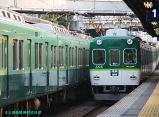 京阪中之島新線ヘッドマーク掲載終了 7