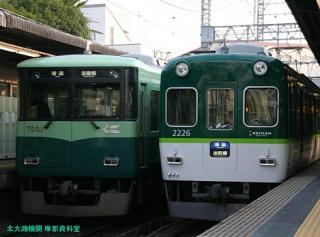 京阪中之島新線ヘッドマーク掲載終了 8