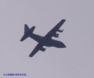 岐阜基地 見上げればP-3C 10