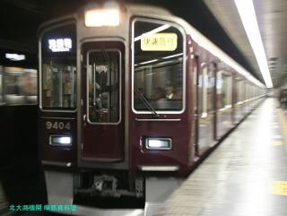 阪急6300系 もみじヘッドマーク 6