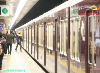阪急6300系 もみじヘッドマーク 3