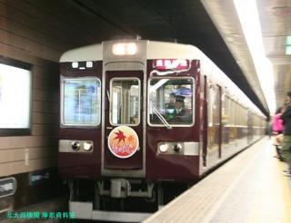 阪急6300系 もみじヘッドマーク 7