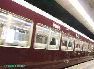 阪急6300系 もみじヘッドマーク 8