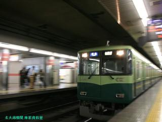 花鳥風月と3000系電車 7