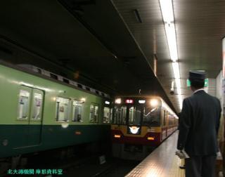 花鳥風月と3000系電車 6