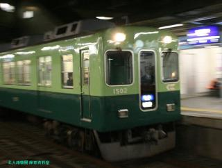 花鳥風月と3000系電車 8