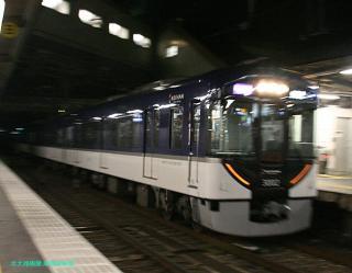 花鳥風月と3000系電車 3