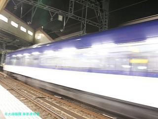 花鳥風月と3000系電車 2