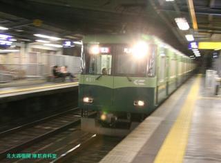 花鳥風月と3000系電車 10