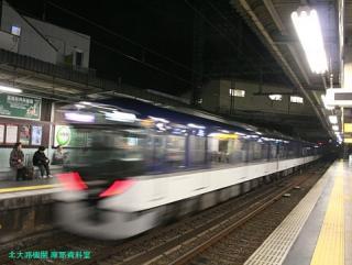 花鳥風月と3000系電車 5