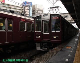 阪急 雨天の特集 9