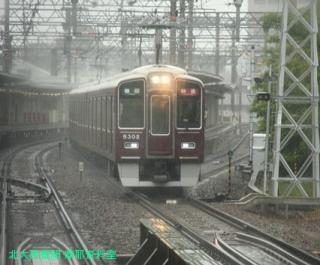 阪急 雨天の特集 11
