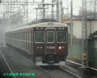 阪急 雨天の特集 12
