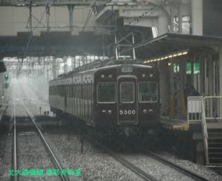 阪急 雨天の特集 13