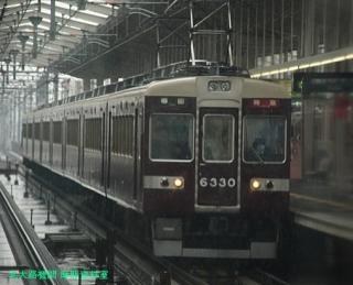 阪急 雨天の特集 15