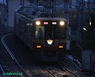 京阪 五月雨と黄昏 1