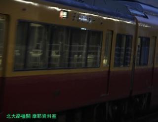 京阪 五月雨と黄昏 5