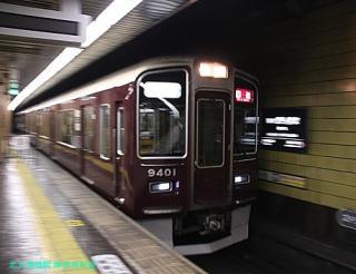 阪急烏丸 上下特急の発車 3