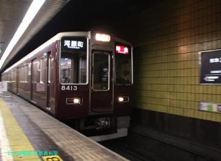 阪急烏丸 上下特急の発車 6