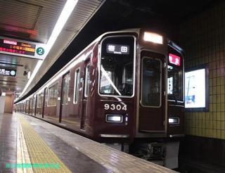 阪急烏丸 上下特急の発車 7