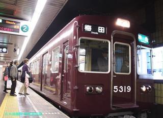 阪急烏丸 上下特急の発車 8