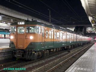 京都駅のオーシャンアロー 3
