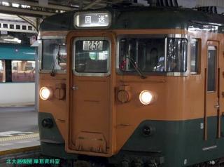 京都駅のオーシャンアロー 4