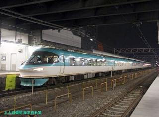 京都駅のオーシャンアロー 2