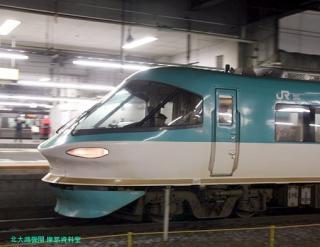 京都駅のオーシャンアロー 1