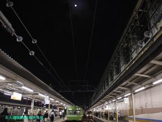 京都駅のオーシャンアロー 5